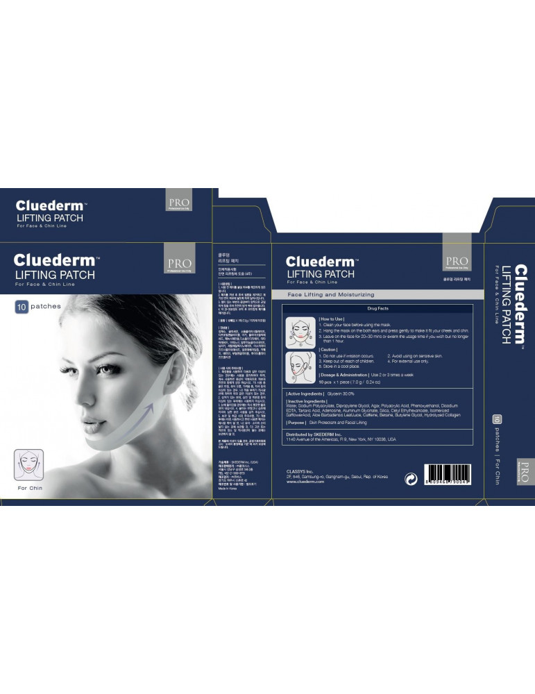 Cluederm lifting patch for face and chin Anti cellulite and lifting patches